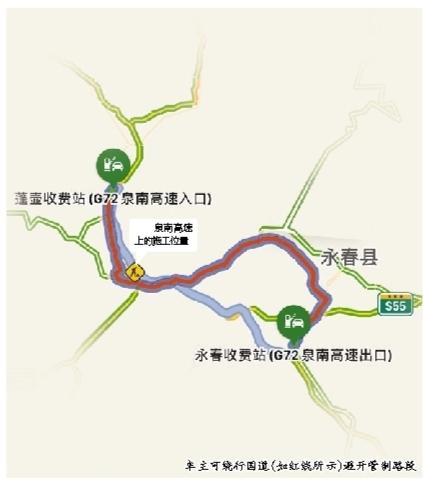 泉南高速永春段狮峰大桥改造施工 为期近10个月