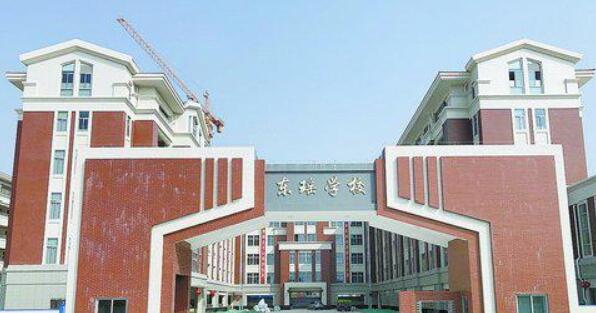 海沧东瑶学校寒假后启用 整体投用后增4000多个学位