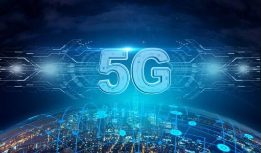 福建将制定出台加快5G产业发展系列措施