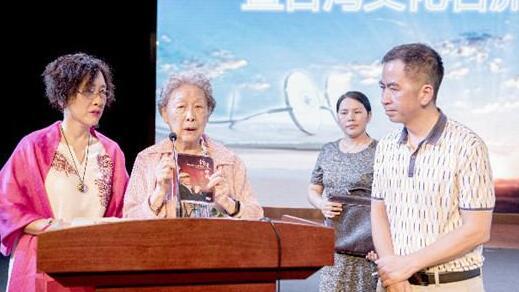 余光中夫人范我存携女儿莅临泉州捐赠余光中文物