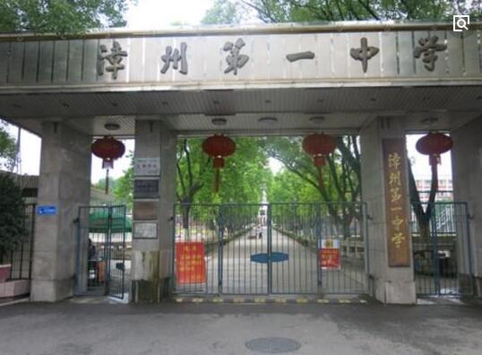 漳州一中高中部设计办学89个班 在校生4420人