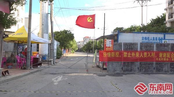 记者实地探访莆田仙游枫亭镇部分调整为低风险区村居