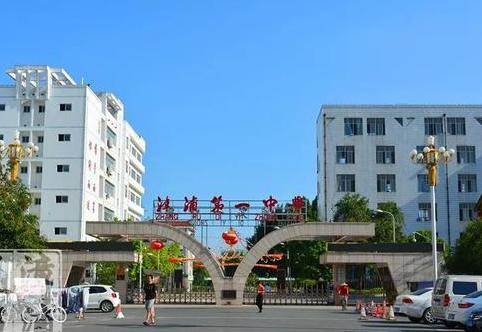 漳浦一中将成立教育集团 成员学校名单公布