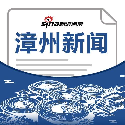 漳州:惯偷藏匿赃物于租房 被瓮中捉鳖人赃俱获