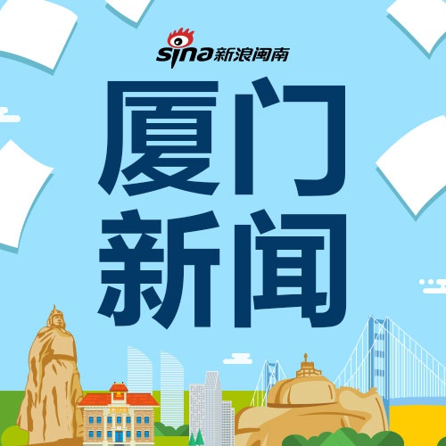 """""""米克拉""""来袭 厦门火车站启动防台风Ⅲ级响应"""