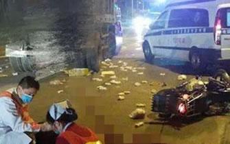 漳州一送早餐男子被撞身亡