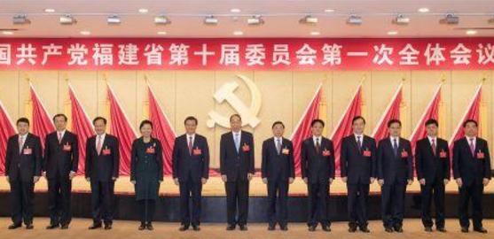 福建新一届省委领导班子产生 尤权任省委书记
