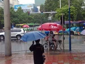 明天福州气温将回升 市区最高温或升至21℃