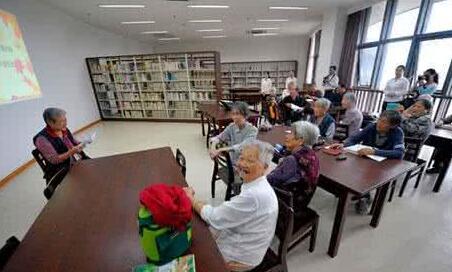福建101家民办养老机构 获1217万元省级专项补助