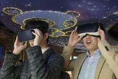 厦门市VR/AR产业发展规划出台 2022年力争破百亿