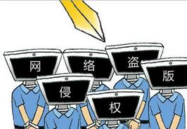福建省将对100家互联网企业进行主动监管