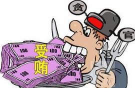 泉州食药监局原副局长朱跃斌获刑四年六个月