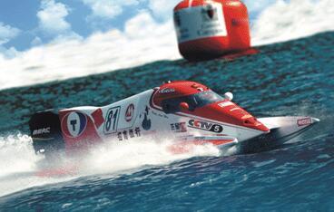 世界摩托艇大赛下月在厦开赛 12个顶级队伍参加
