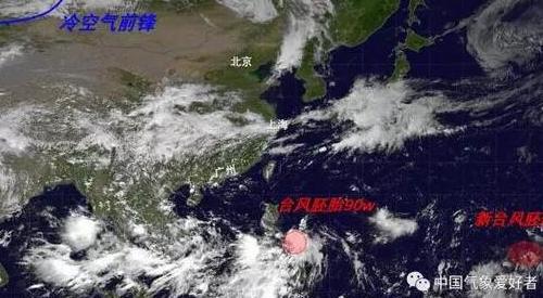 台风胚胎或影响福建 10月1日全省有阵雨或雷阵雨