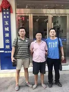 厦门命案主犯潜逃22年落网