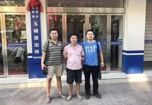 厦门命案主犯潜逃22年落网 已结婚生子月薪过万