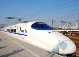 厦门至郑州高铁开放售票 首发列车将于26日出发