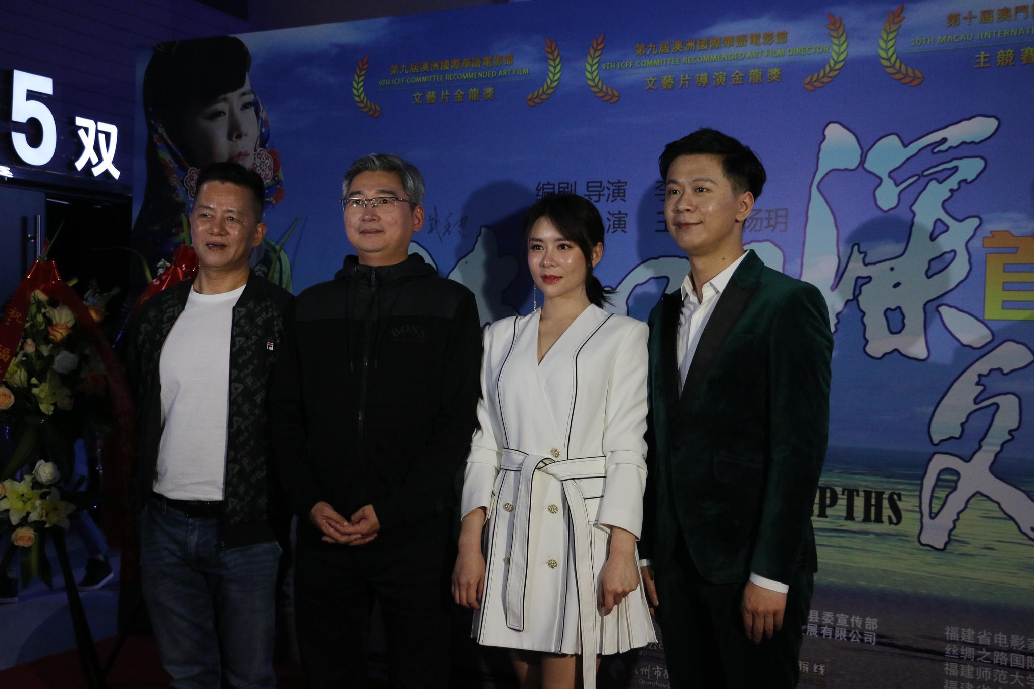 电影主创人员接受媒体采访,左二为导演李永超。
