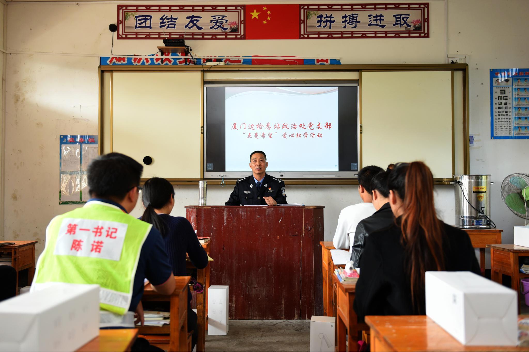 情系侗乡三江 用心助力脱贫——一位新时代移民管理警察的扶贫