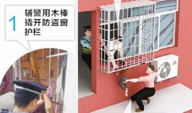 """厦门3龄童被卡防盗窗身子悬空 """"托举哥""""托起小生命"""
