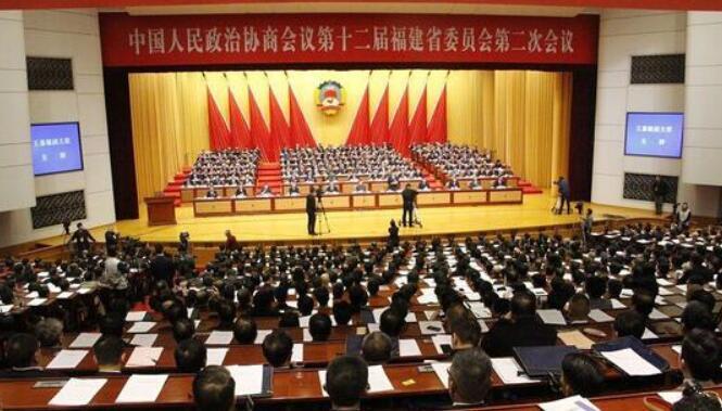 福建省政协晒一年工作成绩单 提交810件提案