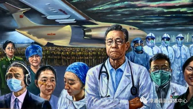 漳州漳浦一画家用钢刀作画 创作《武汉战疫》