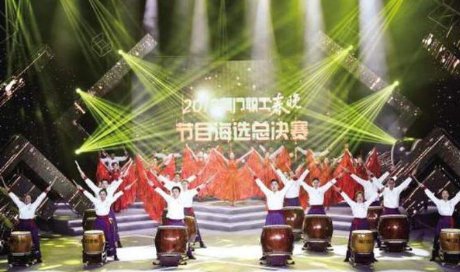 2019厦门职工春晚海选总决赛开始 原创节目很接地气