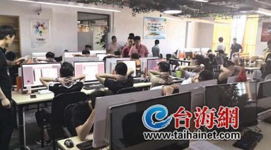 1男子被6女子骗22万 厦门警方抓获27名惠安籍嫌犯