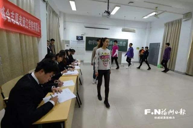 首届数字中国建设峰会志愿者选拔完成 1070人参与服务