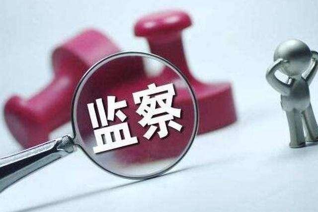 龙海市委常委、副市长蔡三蛇涉嫌严重违纪违法接受纪律审查和