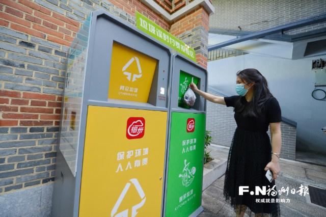 福州试点推行生活垃圾误时付费投放