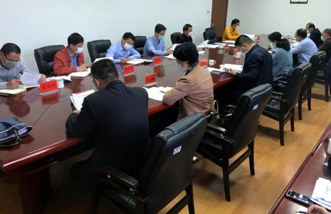 南靖县政府召开2020年第一次政府常务会