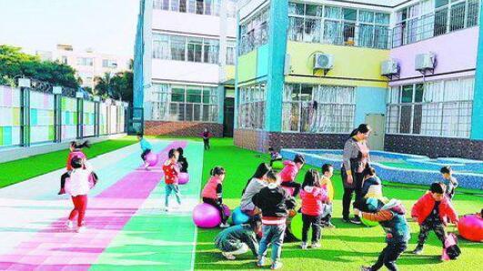 欢迎到湖里区办幼儿园!湖里教育局公布办幼儿园指南