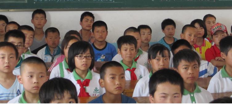 钱柜娱乐翔安将新建一所小学 建成后可招收1620名学生