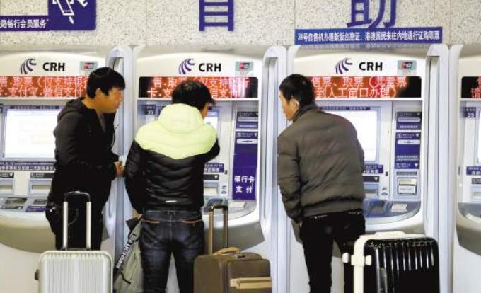 春运购票大幕启动首日 福州、深圳、南昌等地最热门