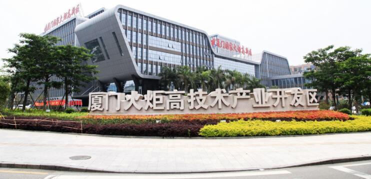 厦门火炬石墨烯公共技术平台揭牌 将投4500万购设备