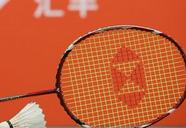 世界羽联公布最新排名 泉州选手黄东萍位居混双第二名