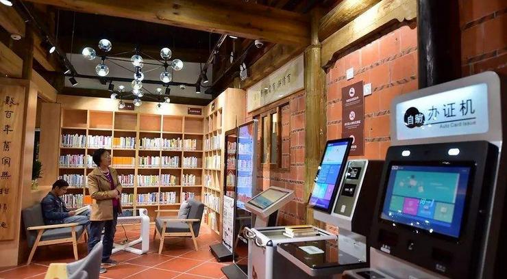泉州晋江24小时百姓书房点亮阅读之光 好评不断