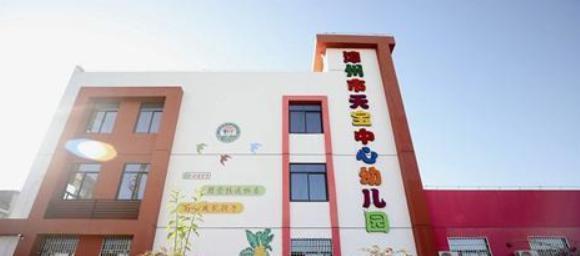 芗城区明年将新建投用6所学校 新增小学学位1万个