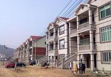 福州:城镇居民不得到农村购买农民住宅 只分给村民