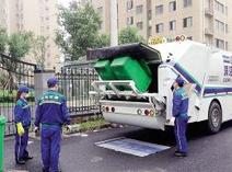 福州洋里垃圾收运一体化项目开工 计划2019年底建成