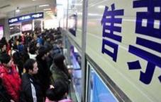 厦门长途汽车站3月30日起开始预售清明节长途汽车票
