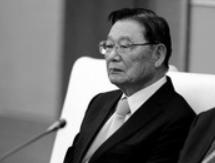 星际网址省委书记于伟国、省长唐登杰电唁江丙坤逝世