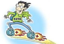 福建63家企业入选科技型中小企业名单