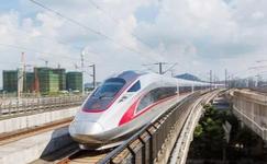 """廣深港高鐵""""一地兩檢""""條例將于9月4日起實施"""
