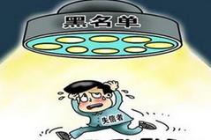 福建公布一批重大劳动保障违法行为 涉福州厦门莆田晋江