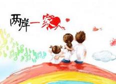 福州发布惠台68条措施 推动榕台经济社会融合发展