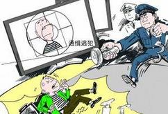 """厦门:民警外出午饭 """"打包""""回一个新疆逃犯"""
