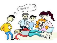福州:男子好心扶人送医还垫医药费 剧情逆转反被讹诈