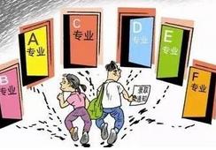福建省新增81个本科专业 9高校主动撤销专业21个